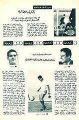 samir 0512 -30.01.1966.cbr