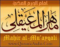 Surah Dukhan By Sheikh Maahir Al Mu'aiqali.mp3