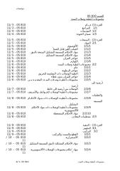 05810.doc