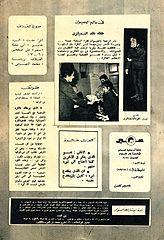samir 0469 - 04.04.1965.cbr